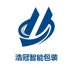 佛山市浩冠智能包装设备有限公司底部logo